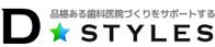 歯科医院経営に役立つD☆STYLES - 今後の歯科医療の発展と品格ある歯科医院づくりを サポート!